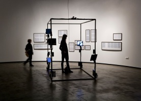 Laboratório de Desenho | Experiênicas Extra-sensoriais Específicas, instalação multimídia