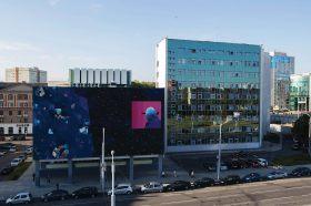 Thiago Toes . Mural feito no banco Nacional de Belarus na cidade de Minsk, capital da Bielo – Russia, 2015 . Projeto Vulica Brasil
