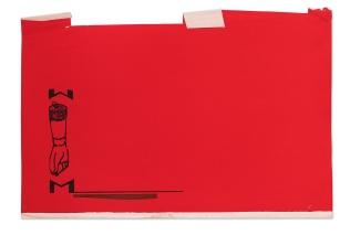 """Wagner Pinto . """"Abre Caminho"""", 2015 . 29 x 42 cm . serigrafia sobre impressão offset"""
