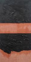 Antonio Bokel . Pequenos olhos 1, 2017. tinta acrílica e tinta a óleo sobre madeira. De seis a doze peças (série não terminada). 30 x 15 cm (cada)